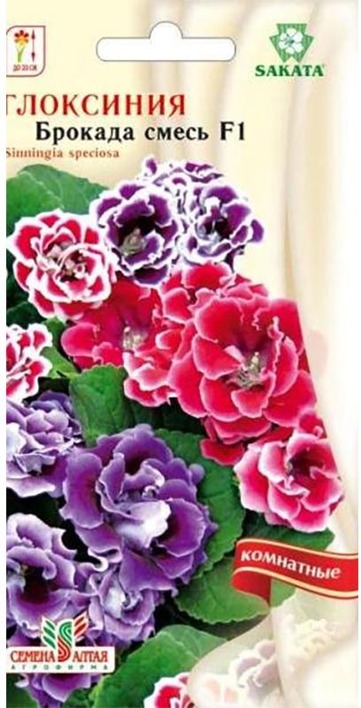 Семена Алтая Глоксиния. Брокада смесь F14630043112413Семена Алтая Глоксиния. Брокада смесь F1 - смесь очаровательных цветков ярких оттенков, привлекает внимание необычной махровостью цветков. Собранные в розетку листья держат цветки, словно манжетой. Благодаря этому они смотрятся как букет и дольше не вянут.Для высева семян рекомендуем использовать богатую гумусом легкую почву. Гранулы не засыпать землей, а раскладывать на слегка уплотненной поверхности. Посев увлажнить из распылителя, накрыть стеклом или полиэтиленовой пленкой для сохранения влажности. Всходы появляются только на свету при температуре 22-24 ° С через 10-15 дней. Пикировку сеянцев проводят на стадии семядольных листьев в 8-10 см горшочки. Цветение наступает через 9-11 месяцев с момента появления всходов. Предпочитает умеренную температуру во время вегетации, но не ниже 18° С. Цветущим глоксиниям необходимо хорошее освещение, но от прямых лучей солнца их следует притенять. Поливать необходимо теплой водой, под корень. Глоксинии, выросшие из семян, более приспособлены к жизни. Товар сертифицирован. Уважаемые клиенты! Обращаем ваше внимание на то, что упаковка может иметь несколько видов дизайна. Поставка осуществляется в зависимости от наличия на складе.