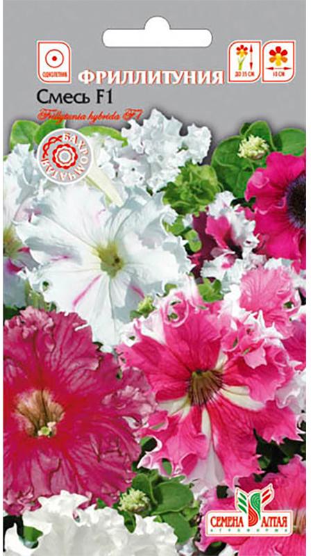 Семена Алтая Фриллитуния смесь4630043113342Эффектная петуния с уникальной формой цветка, отделанного рюшами. В пору цветения представляет собой грандиозную картину - ее одинаковые по размеру компактные растения, высотой до 30 см, несут крупные гофрированные цветки различной окраски, не теряющие декоративности в течение всего лета. Особенно привлекает коротким периодом выращивания, продолжительным цветением и выносливостью. Используется на клумбах в ярких групповых посадках, в бордюрах, рабатках, подвесных корзинах. Растение светолюбивое, хорошо растет на любых питательных почвах. Семена на рассаду сеют с конца февраля, их слегка вдавливают в грунт, не заделывая землей. Посевы увлажняют, накрывают стеклом и ставят в освещенное место. При температуре почвы +18-20°С всходы появляются на 14-20 день. Пока они мелкие, их лучше не поливать, а опрыскивать. Сеянцы пикируют в фазе 2-х настоящих листьев. В открытый грунт рассаду высаживают после окончания весенних заморозков.Уважаемые клиенты! Обращаем ваше внимание на то, что упаковка может иметь несколько видов дизайна. Поставка осуществляется в зависимости от наличия на складе.