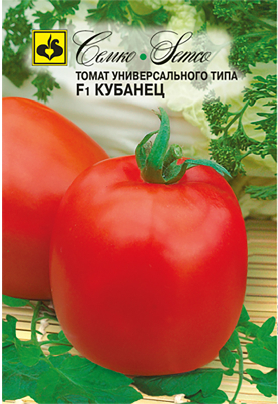 Семена Семко Томат Кубанец F14640001822339Томат Кубанец F1 - среднеранний, детерминантный гибрид с кубовидными плодами. От всходов до созревания 100–105 дней. Растение с короткими междоузлиями. Первое соцветие закладывается над 5–6 листом. Плодоножка без сочленения. Помидоры кубовидные, гладкие, плотные, красные, без зеленого пятна у плодоножки, массой 140–150 г, с отличным вкусом, устойчивы к растрескиванию. Содержание сухого вещества 5,6–5,8%, витамина С 18–19,2мг%, сахаров 3,3–3,6%, кислотность 0,43–0,47%. Томат Кубанец F1 устойчив к вирусу томатной мозаики (ToMV), вертициллезу (Va, Vd) и фузариозу (Fol 1–2), вершинной гнили, бактериальной пятнистости (Pst). Жаростойкий, стрессоустойчивый, солеустойчивый, транспортабельный. Рекомендуется для потребления в свежем виде, а также для цельноплодного консервирования и переработки. Урожайность 8 кг/м2. Обращаем ваше внимание на то, что упаковка может иметь несколько видов дизайна.