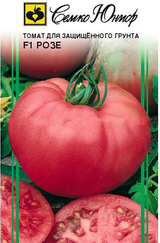 Семена Семко Томат Розе F1 семена семко томат розе f1