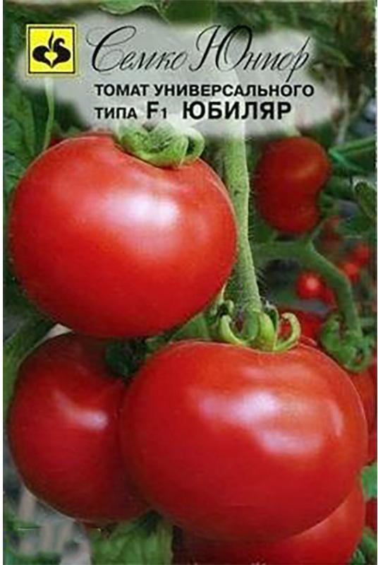 Семена Семко Томат Юбиляр F14640001823206Уважаемые клиенты! Обращаем ваше внимание на то, что упаковка может иметь несколько видов дизайна. Поставка осуществляется в зависимости от наличия на складе.