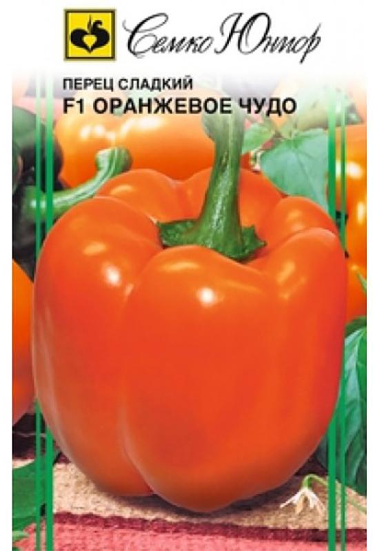 Семена Семко Перец Оранжевое чудо F14640001824913 Уважаемые клиенты! Обращаем ваше внимание на то, что упаковка может иметь несколько видов дизайна. Поставка осуществляется в зависимости от наличия на складе.