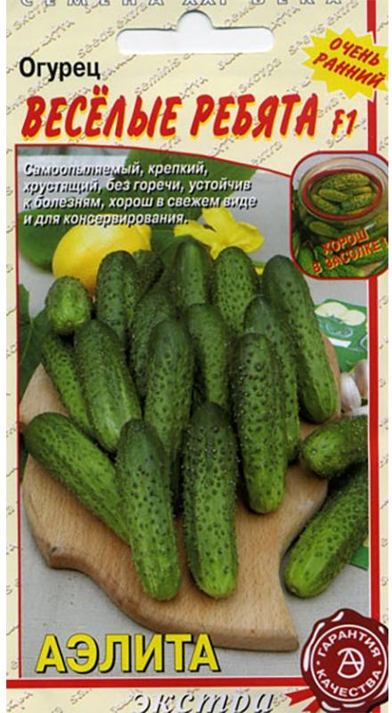 Семена Аэлита Огурец. Веселые ребята F14640012530285Очень ранний партенокарпический гибрид для открытого и защищенного грунта, самоопыляемый. Отличается повышенной урожайностью и долгим периодом плодоношения. Устойчив к вирусу огуречной мозаики, оливковой пятнистости, настоящей мучнистой росе, толерантен к ложной мучнистой росе. Растение среднеплетистое. Зеленец крепкий, хрустящий, ярко-зеленого цвета, крупнобугорчатый, овально-цилиндрический, масса 70-95 г, длина 7,5-9,5 см, соотношение длины к диаметру 3,1:1. Не содержит горечи. Вкусовые качества свежих и консервированных плодов отличные. Можно выращивать в домашних условиях. Компания АЭЛИТА является эксклюзивным продавцом гибрида огурца Весёлые ребята F1 на рынке семян.Агротехника: Для огурца пригодны плодородные среднесуглинистые, воздухопроницаемые почвы. Хорошие предшественники - картофель, лук, капуста, перец. Огурцы выращивают, высевая семенами в грунт или через рассаду.Посев: Семенами огурец высевают в прогретую до 14-15°С почву. Глубина заделки 2-3 см. Посевы следует укрыть пленкой.Высадка рассады: когда минует угроза заморозков. Плотность посадки 3-4 растения на 1 м2. Для выращивания на балконе потребуются: солнечное место, большие ящики с питательной почвосмесью и вертикальные опоры для плетей.Уход: растения укрывают пленкой, стебель направляют по шпалере. Для правильного развития растения нижние 4-5 завязей и 1-2 боковых побега прищипывают, последующие боковые побеги прищипывают над 2-ым листом. При поливе и подкормках:рекомендуем использовать удобрение АЭЛИТА-ОВОЩНОЕ.Сбор урожая:в плодоношение вступает через 37-40 дней после массовых всходов. При многоразовой уборке общий товарный урожай составляет:в открытом грунте до 13 кг/м2, в закрытом до 29 кг/м2.Уважаемые клиенты! Обращаем ваше внимание на то, что упаковка может иметь несколько видов дизайна. Поставка осуществляется в зависимости от наличия на складе.