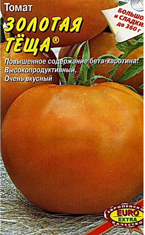 Семена Аэлита Томат. Золотая теща4640012530582Великолепный среднеранний урожайный сорт.Растение низкорослое. Плод плоско-округлый слаборебристый, желто-оранжевый, массой 240-З60 г. Мясистый, сочный, очень вкусный и сладкий. Рекомендуется для употребления в свежем виде, переработки, для детского и диетического питания.Посев:2-я половина марта, при температуре почвы 20-25°С. Семена обрабатывают в марганцовке, промывают, проращивают. Высевают на глубину 1 см по схеме 3 х 1,5 см и ставят на солнечное место.Высадка рассады: с конца мая (когда минует угроза заморозков) по схеме: 70 см между рядами, 50 см между растениями. Уход: пикировка через 20 дней после посева. Через 12 дней - подкормка: рекомендуется удобрение АЭЛИТА-ОВОЩНОЕ.Почву необходимо регулярно подкармливать, поливать и рыхлить.Сбор урожая: от всходов до созревания плодов 105-114 дней. Урожайность товарных плодов до 8 кг/м2. Уважаемые клиенты! Обращаем ваше внимание на то, что упаковка может иметь несколько видов дизайна. Поставка осуществляется в зависимости от наличия на складе.