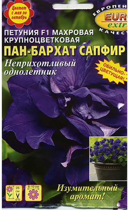 Семена Аэлита Петуния F1 крупноцветковая. Пан-бархат. Сапфир4640012531473Однолетник. Высота растения 25 см. Диаметр цветка 8-10 см.Уникальная крупноцветковая махровая петуния, отличающаяся компактностью куста, повышенной устойчивостью к неблагоприятным условиям, и длительным (с мая до глубокой осени) обильным цветением. Яркие, крупные цветы изысканной малиново-розовой светящейся окраски с необыкновенным изумительным ароматом станут потрясающим украшением ваших клумб, бордюров, рабаток, а также балконных и комнатных композиций. АгротехникаПосев: на рассаду февраль-март в подготовленную почву. Затем растения необходимо выдержать при температуре 22-24°С в течение 3-5 дней, после появления всходов температуру необходимо опустить до 18-20°С и поддерживать на таком уровне в течение 25-30 дней. В данный период растения необходимо своевременно поливать, не допуская переувлажнения.В грунт растения высаживаются в апреле-мае после окончания заморозков.Петунии необходимо постоянное освещение, но следует избегать прямых солнечных лучей. Лучше всего растет на легких, плодородных почвах. Дальнейший уход заключается в своевременном поливе, прополке и подкормке.Товар сертифицирован.Уважаемые клиенты! Обращаем ваше внимание на то, что упаковка может иметь несколько видов дизайна. Поставка осуществляется в зависимости от наличия на складе.