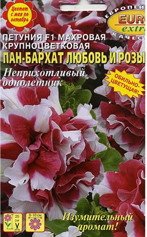 Семена Аэлита Петуния F1 махровая крупноцветковая. Пан-бархат. Любовь и розы4640012531527Однолетник. Высота растения 25 см. Диаметр цветка 8-10 см. Уникальная крупноцветковая махровая петуния, отличающаяся компактностью куста, повышенной устойчивостью к неблагоприятным условиям, и длительным (с мая до глубокой осени) обильным цветением. Яркие, крупные цветы изысканной светящейся рубиново-красной с белым окраски с необыкновенным изумительным ароматом станут потрясающим украшением ваших клумб, бордюров, рабаток, а также балконных и комнатных композиций.Агротехника. Посев: на рассаду февраль-март в подготовленную почву. Затем растения необходимо выдержать при температуре 22-24°С в течение 3-5 дней, после появления всходов температуру необходимо опустить до 18-20°С и поддерживать на таком уровне в течение 25-30 дней. В данный период растения необходимо своевременно поливать, не допуская переувлажнения.В грунт растения высаживаются в апреле-мае после окончания заморозков.Петунии необходимо постоянное освещение, но следует избегать прямых солнечных лучей. Лучше всего растет на легких, плодородных почвах. Дальнейший уход заключается в своевременном поливе, прополке и подкормке.Товар сертифицирован.Уважаемые клиенты! Обращаем ваше внимание на то, что упаковка может иметь несколько видов дизайна. Поставка осуществляется в зависимости от наличия на складе.