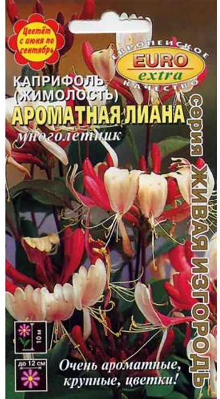 Семена Аэлита Каприфоль (жимолость). Ароматная лиана4640012535167Многолетняя вьющаяся лиана каприфоль - неприхотливая очаровательнаяжимолость с душистыми цветками и густой листвой. Наполнит ваш сад легкимкремово-сладким ароматом. Она покоряет любые вертикальные опоры, а в ихотсутствие растет как стелющийся кустарник. Мощный стебель достигает ввысоту 10 метров. Листья темно-зеленые, снизу сизые, яйцевидные илиэллиптические, длиной 4-10 см. На концах побегов листья срастаются вэллиптический диск. Листопад в октябре. Цветы от белых до темно розовых,ароматные, собраны в мутовки на концах побегов до 12 см в диаметре. Осеньюцветы превращаются в оранжево-красные ядовитые ягоды, которыми судовольствием лакомятся птицы. Каприфоль хорошо уживается бок о бок склематисами, лазящей гортензией, плетистыми розами, плющом, девичьимвиноградом. Применяют её как живую ширму на перголах, решетках, шпалерах,стенках, заборах, натянутой проволоке или для украшения стволов деревьев,опор беседок и стен домов.Агротехника: каприфоль любит богатые плодородные, в меру влажные почвы.Места от полузатененных до солнечных. Размножается семенами, черенками,отводками. Зимой подмерзают однолетние побеги, но быстровосстанавливаются. Растет очень быстро. Посев: на рассаду в марте или семенами в открытый грунт, когда минует угрозазаморозков. После посева зацветает на пятый год. Уход: жимолость почти не нуждается в уходе, за исключением периодическойомолаживающей обрезки, поливов и подкормках (для усиления цвета и аромата).Рекомендуем использовать удобрение АЭЛИТА-ЦВЕТОЧНОЕ. Цветет эффектно и безотказно с июня по сентябрь.Уважаемые клиенты! Обращаем ваше внимание на то, что упаковка может иметьнесколько видов дизайна. Поставка осуществляется в зависимости от наличияна складе.