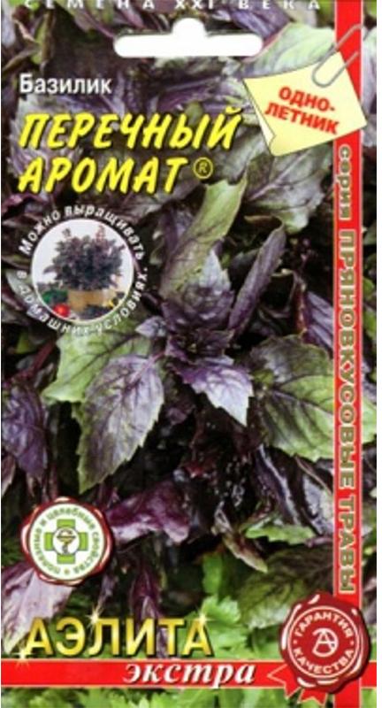 Семена Аэлита Базилик. Перечный аромат4680006841751Уважаемые клиенты! Обращаем ваше внимание на то, что упаковка может иметь несколько видов дизайна. Поставка осуществляется в зависимости от наличия на складе.