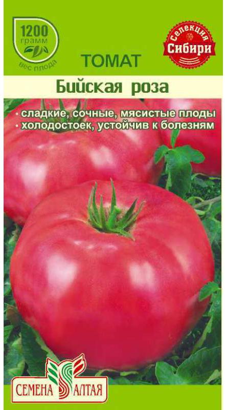 Семена Алтая Томат. Бийская Роза4680206025463Уважаемые клиенты! Обращаем ваше внимание на то, что упаковка может иметь несколько видов дизайна. Поставка осуществляется в зависимости от наличия на складе.