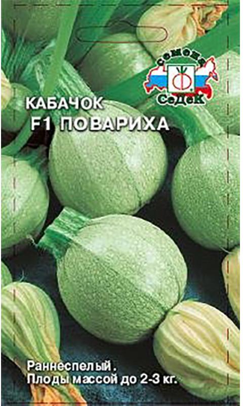 Семена Седек Кабачок. Повариха F14690368007757Раннеспелый (43-45 дней) гибрид. Растение мощное, кустистое. Листья крупные, изрезанные. Плоды округлые, выравненные, массой 2-3 кг, светло-зеленые, со светлыми крапинками, с бело-кремовой плотной мякотью.Ценность гибрида: высокая товарность и отличные технологические качества плодов, высокая лежкость и транспортабельность. Рекомендуется для домашней кулинарии, переработки на икру и консервирования.Уважаемые клиенты! Обращаем ваше внимание на то, что упаковка может иметь несколько видов дизайна. Поставка осуществляется в зависимости от наличия на складе.