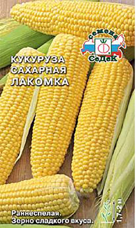 Семена Седек Кукуруза. Лакомка сахарная4690368011983 Уважаемые клиенты! Обращаем ваше внимание на то, что упаковка может иметь несколько видов дизайна. Поставка осуществляется в зависимости от наличия на складе.
