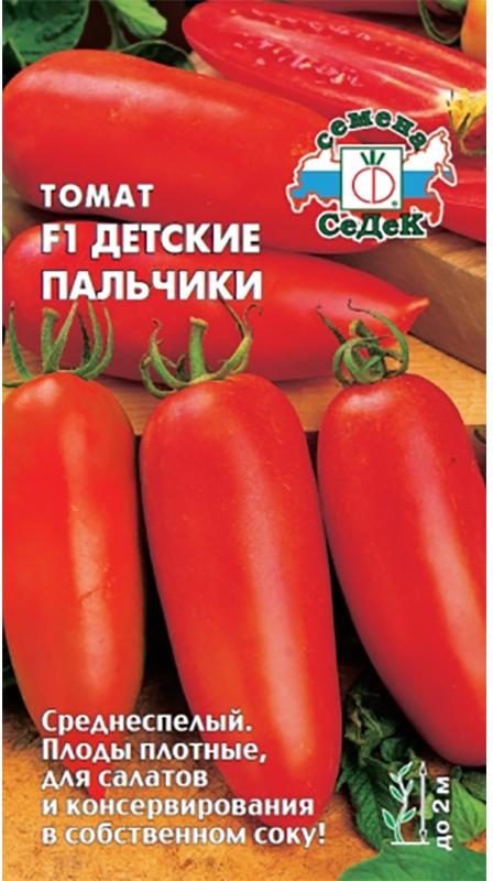 Семена Седек Томат F1. Детские пальчики4690368022217Среднеспелый (105-110 дней) гибрид для теплиц и пленочных укрытий. Растениеиндетерминантное, с крупными листьями, требует умереного пасынкования.Плоды удлиненно-цилиндрические с носиком, ярко-красные, массой 80-100 г,плотные, с повышенным содержанием сухого вещества, с прочной кожицей.Вкусовые качества высокие. Ценность гибрида: устойчивость квертициллезному и фузариозному увяданию, устойчивость плодов крастрескиванию, отличная транспортабельность и способность длительнохраниться. Рекомендуется для использования в свежем виде, приготовленияконсервов в собственном соку и засолки. Уважаемые клиенты! Обращаем ваше внимание на то, что упаковка может иметьнесколько видов дизайна. Поставка осуществляется в зависимости от наличия наскладе.