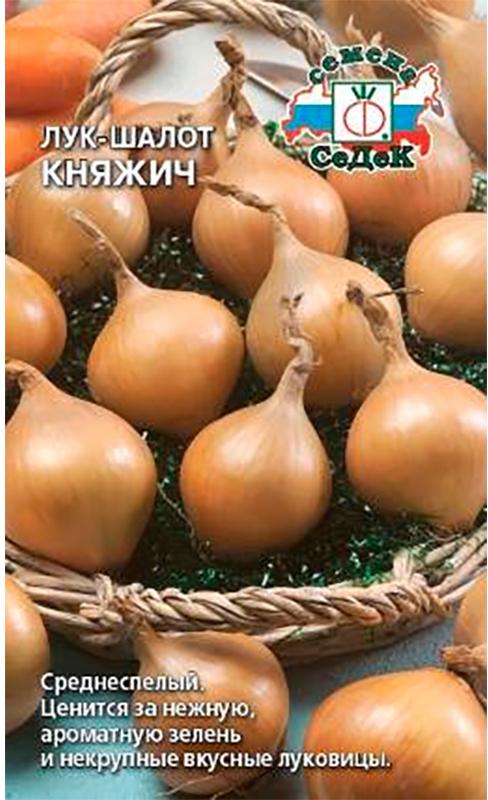 Семена Седек Лук шалот. Княжич4690368022439 Уважаемые клиенты! Обращаем ваше внимание на то, что упаковка может иметь несколько видов дизайна. Поставка осуществляется в зависимости от наличия на складе.
