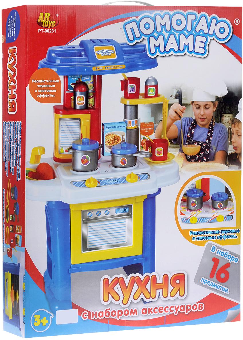"""Игровой набор ABtoys """"Кухня. Помогаю Маме"""", с аксессуарами, 16 предметов"""