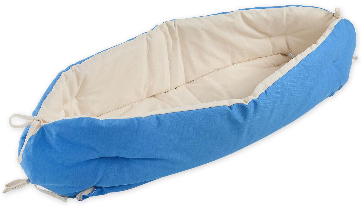 HoneyMammy Кокон для новорожденного для совместного сна цвет синий