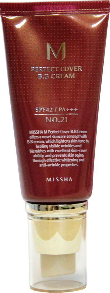 Missha M Signature Real Complete BB Cream №21 Комплексный ВВ-крем №21, 45 мл661755Многофункциональный крем является не просто декоративным средством, но и значительно улучшает состояние кожи при регулярном использовании Крем безупречно покрывает кожу лица, маскирует различные несовершенства (акне, черные точки, круги под глазами и тд), обеспечивает оптимальное увлажнение и стойко держится в течение дня, сохраняя свежесть и естественность лица В составе крема высокое содержание как растительных экстрактов, которые ухаживают за кожей и оздоравливают ее, так и антивозрастных компонентов, которые замедляют процессы старения кожи и позволяют сохранить ее молодость значительно дольше