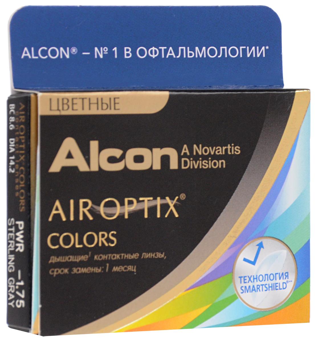 Аlcon контактные линзы Air Optix Colors 2 шт -1.75 Sterling Gray, Alcon