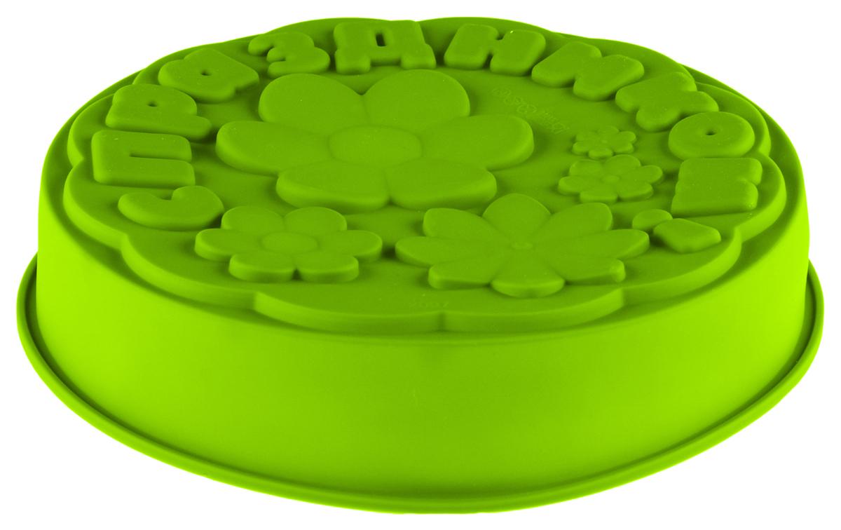 Форма для выпечки Доляна С Праздником, цвет: зеленый, цвет: зеленый, 21,5 х 5 смРАД14457746_светло-коричневыйФорма Доляна С Праздником выполнена из силикона, благодаря этому выпечкувынимать легко и просто. Материал устойчив к фруктовым кислотам, может бытьиспользован в духовках и микроволновых печах. Перед первым применениемпромойте предмет тёплой водой. В процессе приготовления используйте кухонный инструмент из дерева,пластика или силикона. Перед извлечением блюда из силиконовой формы дайте ему немного остыть,осторожно отогните края предмета. Готовьте с удовольствием!