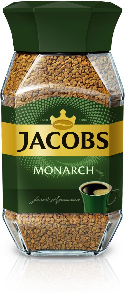 Jacobs Monarch кофе растворимый, 47,5 г toy monarch игровой домик toy monarch