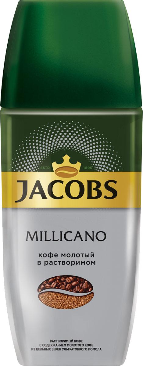 Jacobs Monarch Millicano кофе растворимый, 95 г (стеклянная банка)630128Jacobs Monarch Millicano - это кофе нового поколения молотый в растворимом. Новый Jacobs Monarch Millicano соединил в себе все лучшее от растворимого и натурального молотого кофе - плотный насыщенный вкус, богатый аромат и быстроту приготовления. Благодаря специальной технологии производства каждая растворимая гранула Millicano содержит в себе частички цельных обжаренных зерен ультратонкого помола, которые отчетливо раскрывают характер кофейного зерна в каждой чашке.Кофе: мифы и факты. Статья OZON Гид