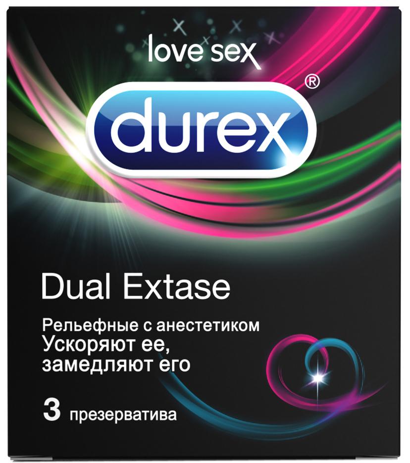 DUREX Dual Extase Презервативы №3