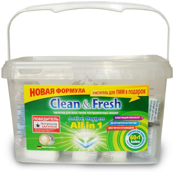 Таблетки для посудомоечных машин Clean & Fresh All in 1, с ароматом лимона, 60 шт16210Применение таблеток Clean & Fresh All in 1 облегчает использование посудомоечных машин. Дополнительные вещества, входящие в состав таблеток защищают машину от образования накипи на нагревательных элементах, способствуют лучшему результату при мытье посуды, существенно экономят ваше время. Удаляют даже самые сильные загрязнения.Таблетки Clean & Fresh All in 1 имеют четыре цветных слоя: зеленый - для лимонного запаха и защиты стекла от коррозии, синие микро-жемчужины - для блестящей посуды и сияющего стекла, белый - для защиты посудомоечной машины от образования накипи и наслоений извести, синий - сила очистки с активным кислородом. Достаточно поместить одну таблетку в дозатор посудомоечной машины и посуда приобретает идеальную чистоту и свежесть, без разводов и известковых пятен.Вес одной таблетки: 20 г. Количество таблеток в упаковке: 60 шт. Состав таблеток: триполифосфат натрия - более 30%; карбонат натрия, бикарбонат натрия - 15-30%; перкарбонат натрия - 5-15%; силикат натрия, поликарбоксилаты, неионные ПАВ, ТАЕД, энзимы, фосфонаты, отдушка, краситель - менее 5%.Как выбрать качественную бытовую химию, безопасную для природы и людей. Статья OZON Гид