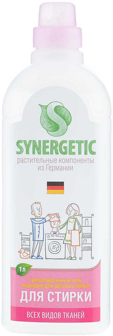 Средство для стирки Synergetic, концентрированное, 1 л109100Высококонцентрированное профессиональное средство Synergetic предназначено для стирки любых видов тканей. Подходит для детского, темного, цветного и белого белья, шерсти, шелка и джинсовых тканей. Средство гипоаллергенно, так как содержит натуральные компоненты. Сохраняет структуру тканей и насыщенность цвета. Полностью смывается, не остается на одежде. Подходит для всех типов стиральных машин и ручной стирки при температуре 20-60 °C. Соответствует нормам САН ПИН.Состав: А-тензиды 5-15% (растительного происхождения), Н-тензиды 5-15% (на основе глюкозы), лимонная кислота Товар сертифицирован.