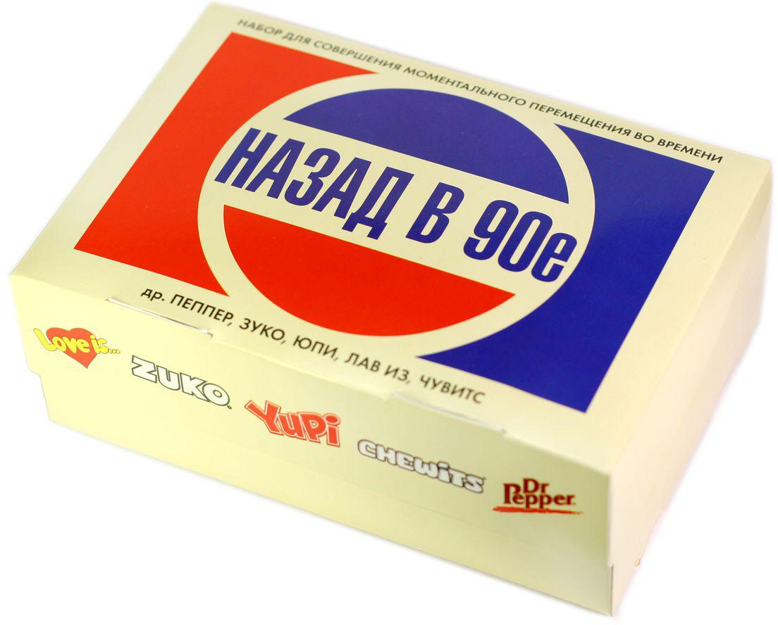 Вкусная помощь Набор Назад в 90-е из 5 предметов, 408 г00-00000256Хватайте, ностальгируйте, наслаждайтесь! В набор Назад в 90-е, купить который вы можете одним кликом, входят потрясающие штуки: банка Dr. Pepper, жевательная конфета Mamba с фруктовым вкусом, разноцветные Yupi и Zuko и, конечно же, жвачка Love is… Назад в 90 е – коробка сладкой ностальгии!