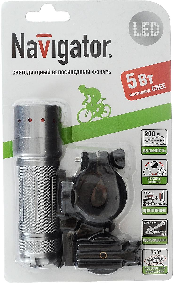Фонарь велосипедный Navigator 94 964 NPT-B01-3AAA, светодиодный