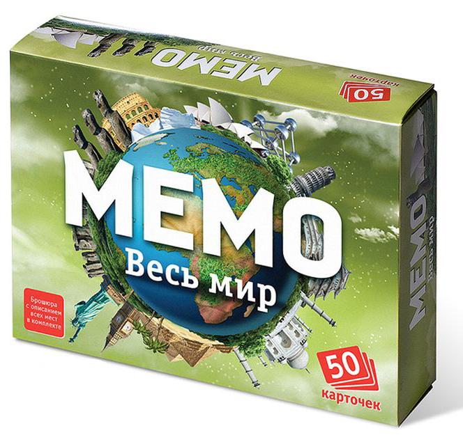 Нескучные игры Обучающая игра Мемо Весь мир нескучные игры обучающая игра мемо санкт петербург