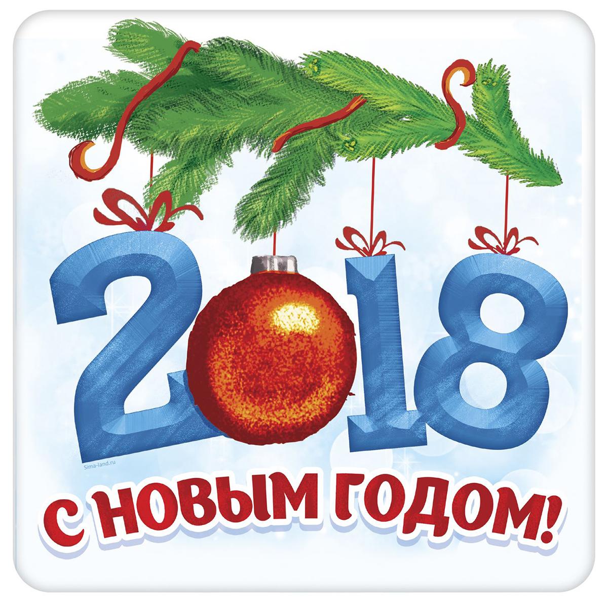 """Наклейка на автомобиль """"С Новым годом!"""", 20 х 20 см. 1933318, NoName"""