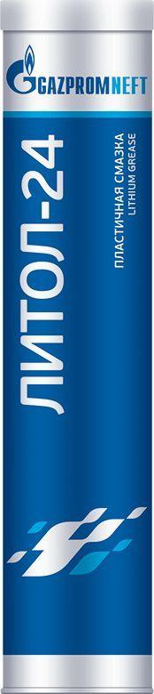 Смазка Gazpromneft Литол-24, 400 гр2389906872Смазка Gazpromneft Литол-24 - антифрикционная многоцелевая водостойкая смазка на основе минерального масла, литиевого мыла и высокоэффективного пакета присадок. Применяется в подшипниках качения и скольжения всех типов, шарнирах, зубчатых и других передачах; на поверхностях трения колесных и гусеничных транспортных средств; в индустриальных механизмах, электрических машинах и т.п. Работоспособна при температуре от -40 до +120°С, кратковременно сохраняет работоспособность при температуре до +130°С. Обладает высокой коллоидной, химической и механической стабильностью. Хорошо выдерживает воздействие водой. Обеспечивает отличную защиту смазываемых деталей, даже при применении в сильно изношенных парах трения. Прочно удерживается на смазываемых поверхностях и предотвращает развитие всех основных видов износа.