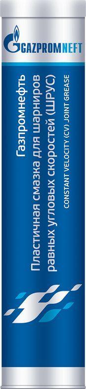 Смазка Gazpromneft ШРУС, 400 г2389906873Водостойкая литиевая смазка на основе минерального масла и высокоэффективного пакета присадок, с добавлением дисульфида молибдена. Предназначена для смазывания шарниров равных угловых скоростей автомобилей и других узлов трения. Работоспособна при температуре от -40 до +130 0С. Характеризуется отличной водоотталкивающей способностью. Обладает высокими механической и антиокислительной стабильностью, противоизносными и противозадирными характеристиками, низкой испаряемостью. Обеспечивает защиту деталей от непосредственного контакта металл-металл, предотвращая заедание и коррозию. Заполняет неровности, предотвращая схватывание, сваривание, заклинивание поверхностей трения. Не вытекает из узла трения. Смазывающая пленка сохраняется в течение всего срока службы.