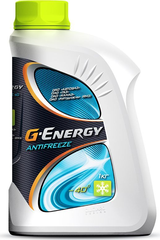 Антифриз G-Energy 40, 1 кг2422210125G-Energy Antifreeze 40 - готовая к применению охлаждающая жидкость на основе этиленгликоля для применения в двигателях внутреннего сгорания с температурой защиты от замерзания -40?С.Пакет присадок, сформированный на основе карбоновых кислот, обеспечивает надежную и долговременную защиту от коррозии, набухания резины.Содержит пакет ингибиторов коррозии по карбоксилатной технологии. Не содержит в своем составе силикатов, нитритов, аминов, фосфатов и боратов. Обеспечивает антикоррозионную защиту всех металлов и сплавов, используемых в двигателях внутреннего сгорания. Эффективно защищает двигатель, радиатор, водяной насос и теплообменник от перегрева, размораживания, образования отложений и засоров.Соответствует британскому стандарту BS 6580:2010Соответствует требованиям:АВТОВАЗ, ГАЗ, КАМАЗ, МАЗ, ПАЗ, ЛИАЗ, НЕФАЗ, УРАЛ, УАЗТакже применимо для подержанных иностранных легковых автомобилей и легких коммерческих грузовиков в постгарантийный период эксплуатации.Срок эксплуатации до 2 лет или 100000 км, что наступит ранее.