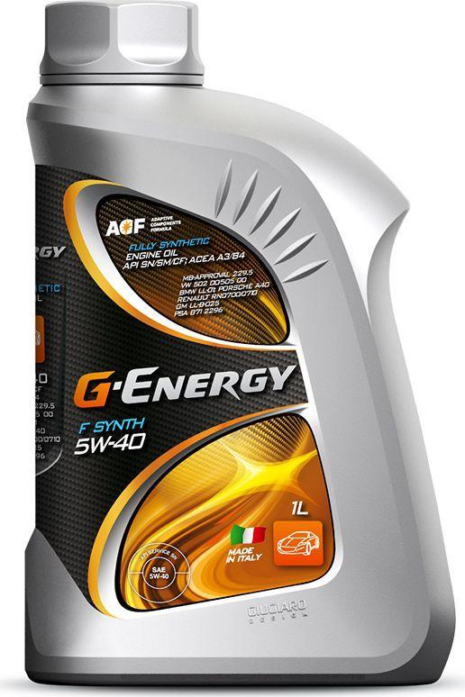 Масло моторное G-Energy F Synth 5W-40, API SN/CF, ACEA A3/B4, синтетическое, 1 л253140152Полностью синтетическое (Fully Synthetic) моторное масло. Разработано для бензиновых и дизельных двигателей (в том числе с турбонаддувом) легковых автомобилей, микроавтобусов и легких грузовиков, работающих в различных условиях эксплуатации как в тяжёлых, как и нет. Превосходные моющие свойства масла обеспечивают чистоту деталей двигателя. Обеспечивает надёжную смазку пар трения даже при длительной работе в режимах максимальных скоростей и нагрузок. Использование высококачественной базы и эффективного пакета присадок позволяет максимально долго сохранить эксплуатационные свойства масла, что позволяет увеличить интервалы замены масла. Превосходные противоизносные свойства обеспечивают максимальный ресурс двигателя. Низкий расход масла на угар за счет специально подобранных базовых компонентов.Одобрения / Соответствия / Уровень свойств: ACEA A3/B4, A3/B3, MB-Approval 229.5, VW 502 00/505 00, Renault RN0700/0710, BMW LL-01, Porsche A40, GM LL-B-025, PSA B71 2296, ОАО «АВТОВАЗ», Сертифицировано ААИ