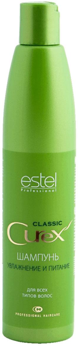 Estel Curex Classic Шампунь Увлажнение и Питание для ежедневного применения 300 млCU300/S5ESTEL CUREX CLASSIC ШАМПУНЬ «УВЛАЖНЕНИЕ И ПИТАНИЕ» для всех типов волос Содержит хитозан, который увлажняет волосы и предохраняет их от потери влаги. Питающий провитамин В5 укрепляет волосы, придает им эластичность и здоровый блеск. Результат: Здоровые и крепкие волосы Питание и увлажнение Мягкое очищение