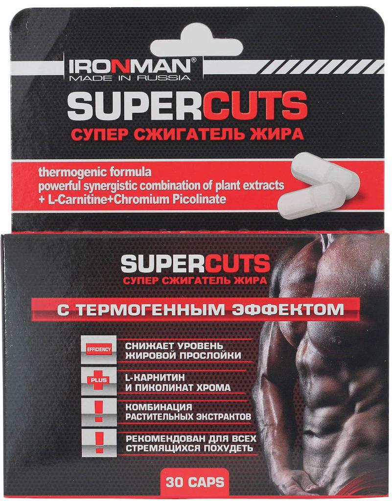 Супер сжигатель жира Ironman Super Cuts, 30 капсул4607062753569Супер сжигатель жира Ironman Super Cuts с термогенным эффектом - это мощная синергическаякомбинация растительных экстрактов с L-карнитином и пиколинатом хрома. Биологическиактивная добавка к пище. Предназначена для всех видов спорта, культуристов, работающих нарельеф, и для всех стремящихся похудеть. Не является лекарством. Принимать по 1 капсуле 2раза в день во время еды.Состав: перец кайенский, порошок горчицы, кофеин, L-карнитин, пиколинат хрома,вспомогательное вещество мальтодекстрин. Содержание питательных веществ в 1 капсуле: Кофеин 14 мг, хромиум Пиколинат 48 мкг, L- карнитин 12,8 мг, перец кайане 26 мг, порошок горчицы 24 мг.Внимание: Индивидуальная непереносимость компонентов, беременность, кормление грудью,гастрит и язвенная болезнь желудка. Перед применением проконсультироваться с врачом.Товар сертифицирован.Как повыситьэффективность тренировок с помощью спортивного питания? Статья OZON Гид