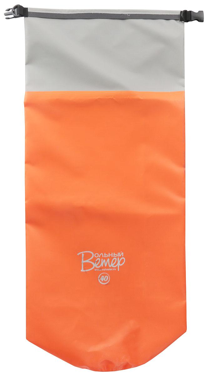 Гермомешок Вольный ветер, цвет: оранжевый, 40 л21002Гермомешок объемом 40 л изготовлен из качественных синтетических тканей с двухсторонним покрытием ПВХ. Все швы проварены. Вдоль клапана пришита пластиковая лента, что обеспечивает более плотную скрутку и фиксацию клапана.Высота полная: 95 см.Высота рабочая (без скрутки): 77 см. Ширина дна: 28 см.