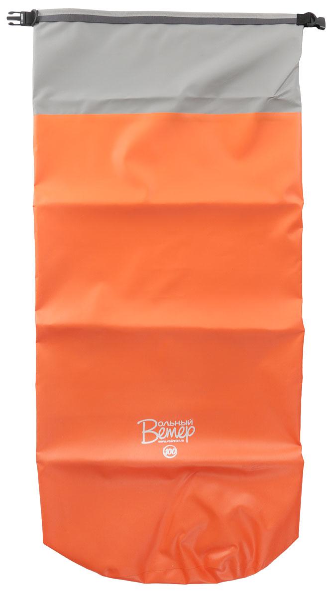 Гермомешок Вольный ветер, цвет: оранжевый, 100 л21005Гермомешок объемом 100 л изготовлен из качественных синтетических тканей с двухсторонним покрытием ПВХ. Все швы проварены. Вдоль клапана пришита пластиковая лента, что обеспечивает более плотную скрутку и фиксацию клапана. Высота полная: 120 см. Высота рабочая (без скрутки): 100 см.Ширина дна: 42 см.