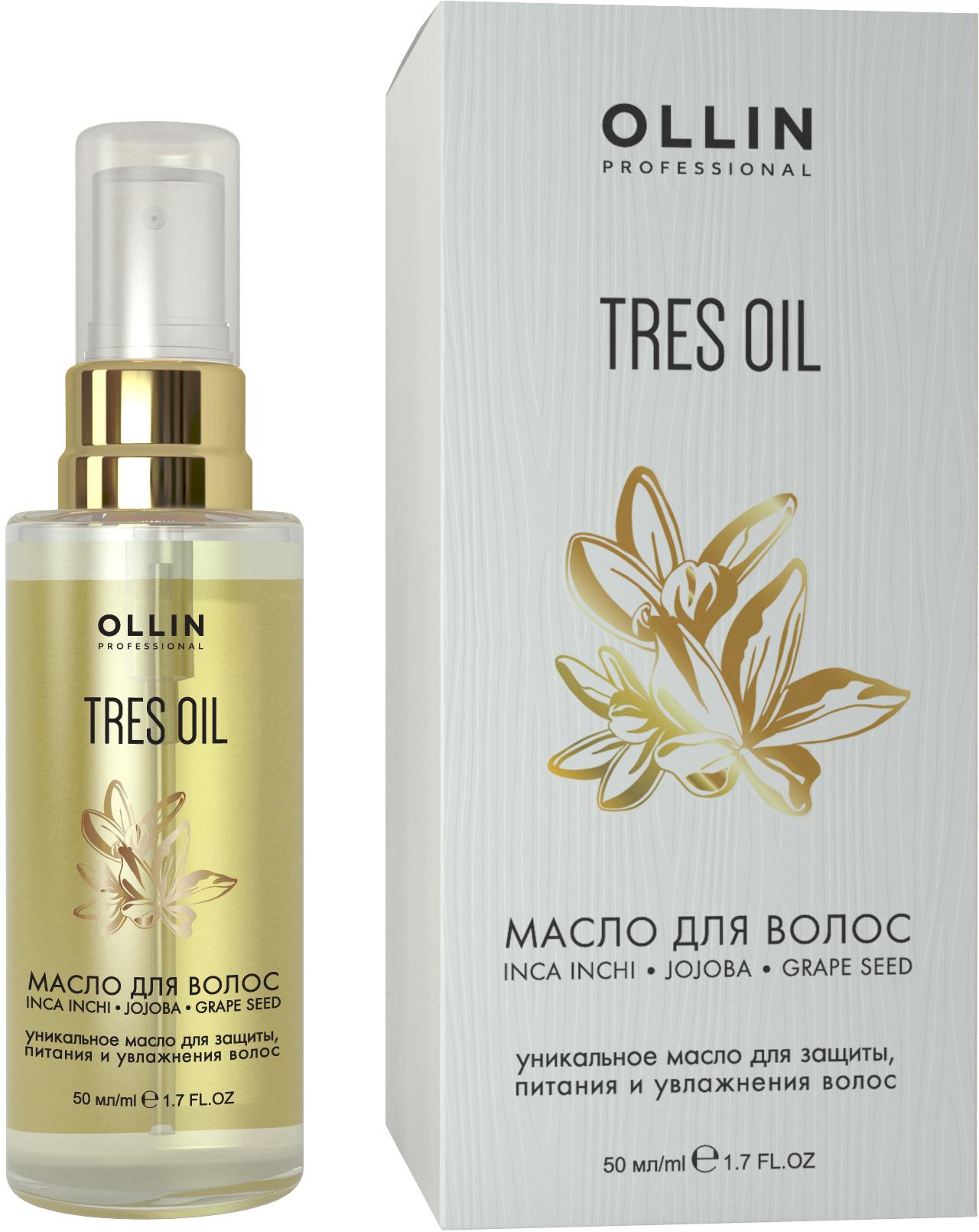 Ollin Tres OИзраиль - Масло для защиты, питания и увлажнения волос 50 мл390800Масло для волос Tres Oil от OllinProfessional сочетает в себе лучшие природные масла для ухода за всеми типами волос. Масло инка-инчи обладает питательными, защитными, увлажняющими и смягчающими свойствами, масло жожоба используется для придания гладкости, шелковистости и блеска волосам, масло виноградной косточки возвращает силу и блеск, регенерирует изнутри поврежденную структуру волоса.Легко впитывается в волосы, делая их более блестящими и послушными без утяжеления. Высокая концентрация витаминов и натуральных масел питает, защищает и увлажняет волосы, возвращает им мягкость и здоровый блеск.