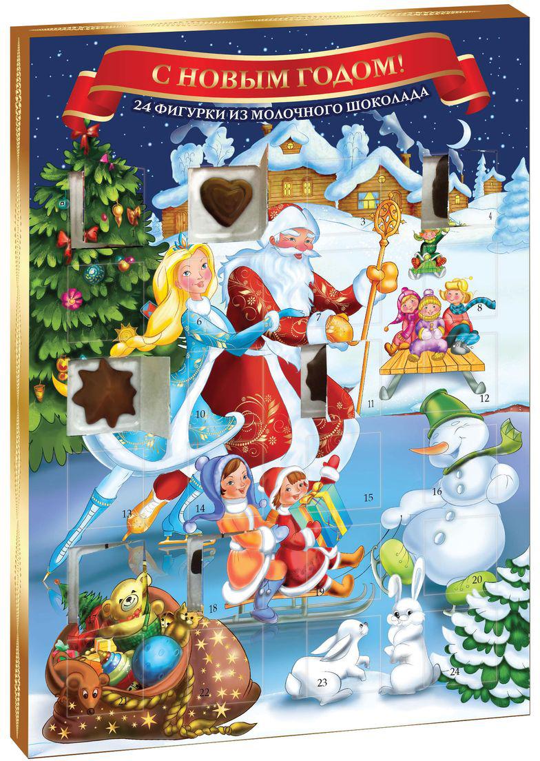Сладкая Сказка Рождественский календарь молочный шоколад фигурный, 75 г райская птица молочный шоколад 38% с клубникой 85 г