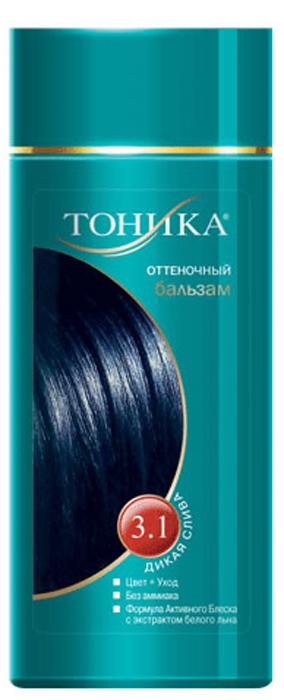 Тоника Оттеночный бальзам 3.1 Дикая слива, 150 мл6104Красивые и здоровые волосы- важный элемент имиджа! Яркий и необычный цвет волос Дикая слива поможет вам ломать стереотипы и создавать нетривиальные образы! Подходит для русых, темно-русых и черных волосНе содержит спирт, аммиак и перекись водородаСодержит уникальный экстракт белого льнаКрасивый оттенок + дополнительный уходСтойкий цвет без вреда для волос