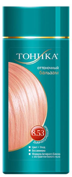 Тоника Оттеночный бальзам 8.53 Дымчато-розовый, 150 мл6105Яркий оригинальный цвет волос наполнит вашу жизнь цветными красками и новыми эмоциями! Красивые и здоровые волосы- важный элемент имиджа! Подходит для осветленных и светлых волосНе содержит спирт, аммиак и перекись водородаСодержит уникальный экстракт белого льнаКрасивый оттенок + дополнительный уходСтойкий цвет без вреда для волос
