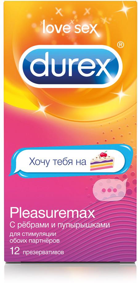 Durex Pleasuremax Emoji Презервативы с ребрами и пупырышками №121613Презервативы Durex Pleasuremax — это ребристые презервативы с точечной структурой для максимальной стимуляции обоих партнеров. Ребра расположены у основания презерватива, обеспечивая дополнительное воздействие на клитор. Благодаря особой технологии производства не имеют неприятного запаха. Все предусмотрено для того, чтобы вы могли расслабиться и наслаждаться безопасным сексом.Один из крупнейших барьеров молодёжи – неловкость в предложении презерватива. Durex запускает коллекцию эмоджи упаковок, которые всё скажут сами и превратят неловкий момент в лёгкий и волнующий, а так же добавят разнообразия!Пожалуйста, внимательно прочтите памятку внутри упаковки, особенно если вы собираетесь использовать презервативы для орального или анального секса. Использование гелей-смазок Durex Play с презервативами может увеличить наслаждение от секса. Все гели-смазки Durex Play безопасны для использования с презервативами - в отличие от смазок на масляной основе, которые могут повредить презерватив. Дерматологически тестированы. Презервативы предназначены только для одноразового применения. Если вы почувствуете дискомфорт или раздражение во время использования презерватива, прекратите использование. Если симптомы будут продолжаться, пожалуйста, обратитесь к врачу.Храните в прохладном сухом месте, вдали от воздействия прямых солнечных лучей.
