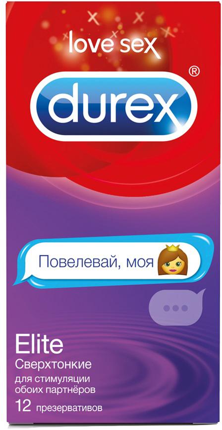 Durex Elite Emoji Презервативы сверхтонкие №121530Презервативы Durex Elite – одни из наших самых тонких презервативов, разработанные специально для того, чтобы усилить ощущения во время секса и помочь вам сблизиться с партнером. Поскольку презерватив Elite невероятно тонкий, с дополнительной смазкой, он повышает чувствительность и увеличивает ваше удовольствие. Благодаря особой технологии производства не имеют неприятного запаха. Все предусмотрено для того, чтобы вы могли расслабиться и наслаждаться безопасным сексом.Один из крупнейших барьеров молодёжи – неловкость в предложении презерватива. Durex запускает коллекцию эмоджи упаковок, которые всё скажут сами и превратят неловкий момент в лёгкий и волнующий, а так же добавят разнообразия!Пожалуйста, внимательно прочтите памятку внутри упаковки, особенно если вы собираетесь использовать презервативы для орального или анального секса. Использование гелей-смазок Durex Play с презервативами может увеличить наслаждение от секса. Все гели-смазки Durex Play безопасны для использования с презервативами - в отличие от смазок на масляной основе, которые могут повредить презерватив. Дерматологически тестированы. Презервативы предназначены только для одноразового применения. Если вы почувствуете дискомфорт или раздражение во время использования презерватива, прекратите использование. Если симптомы будут продолжаться, пожалуйста, обратитесь к врачу.Храните в прохладном сухом месте, вдали от воздействия прямых солнечных лучей.