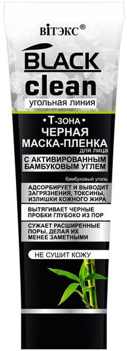 Витэкс Black Clean Маска-пленка для лица черная, 75 млV-793Линия: Black CleanМаска-пленка содержит активированный черный уголь, который способствует более глубокому очищению кожи. Средство адсорбирует и выводит загрязнения, токсины, излишки кожного жира. Маска образует на коже легкую черную пленку, которая эффективно вытягивает черные пробки. Благодаря специальной формуле маска-пленка способствует сужению расширенных пор, делая их менее заметными. Не сушит кожу.