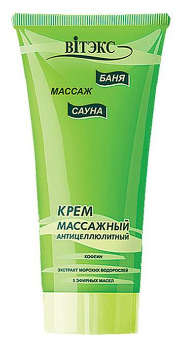Витэкс Крем массажный антицеллюлитный, 200 млV-11543Линия: Баня, сауна, массажАнтицеллюлитный комплекс крема (кофеин, красный перец, эфирные масла лимона, мяты, розмарина, пихты, морские водоросли и экстрапон грейпфрута) улучшает кровообращение в глубоких слоях кожи во время массажа, способствует выведению излишков воды из проблемных зон, делает кожу ровной и гладкой. Предотвращает образование новых жировых отложений.200 мл