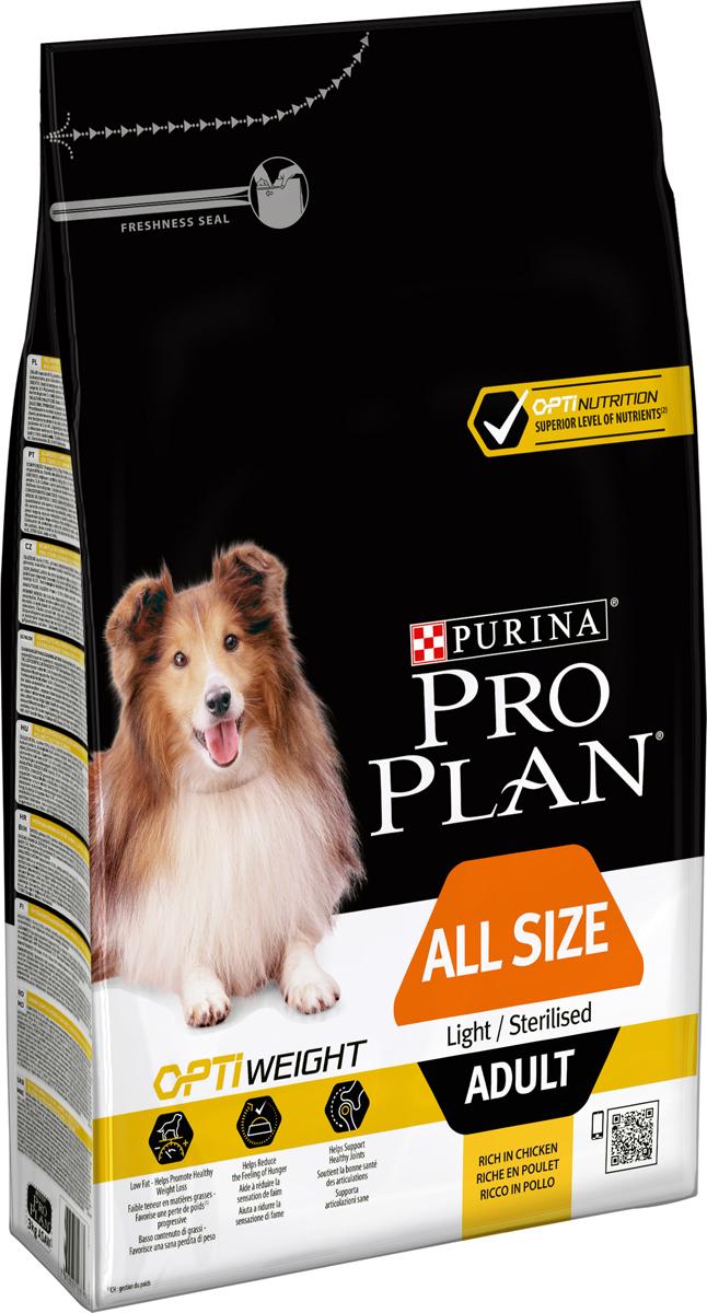 Корм сухой Pro Plan Optiweight для склонных к избыточному весу и стерилизованных взрослых собак всех пород, с курицей и рисом, 3 кг12272618Корм сухой Pro Plan Optiweight - полнорационный корм для склонных к избыточному весу и/или стерилизованных взрослых собак всех пород. Ожирение может привести к серьезным проблемам со здоровьем. Корм со специально разработанным комплексом Optiweight способствует снижению веса без вреда для здоровья. Доказана эффективность этого комплекса в здоровом снижении веса благодаря высокому содержанию белков, пониженному содержанию жиров и достаточному количеству клетчатки. При этом аппетит собаки лучше контролируется, сохраняя мышечную массу и поддерживая здоровье суставов.Состав: сухой белок птицы, пшеница, кукуруза, курица (14%), сухая мякоть свеклы, продукты переработки растительного сырья, кукурузная мука, рис (4%), глютен, вкусоароматическая кормовая добавка, рыбий жир, минеральные вещества, животный жир, витамины, антиоксиданты.Добавленные вещества: МЕ/кг: витамин A: 25 000; витамин D3: 810; витамин E: 550; мг/кг: витамин C: 120; железо: 80; йод: 2,0; медь: 12; марганец: 38; цинк: 152; селен: 0,13.Гарантируемые показатели: белок: 27,0%; жир: 9,0%; сырая зола: 7,0%; сырая клетчатка: 3,0%.Вес: 3 кг.Товар сертифицирован.