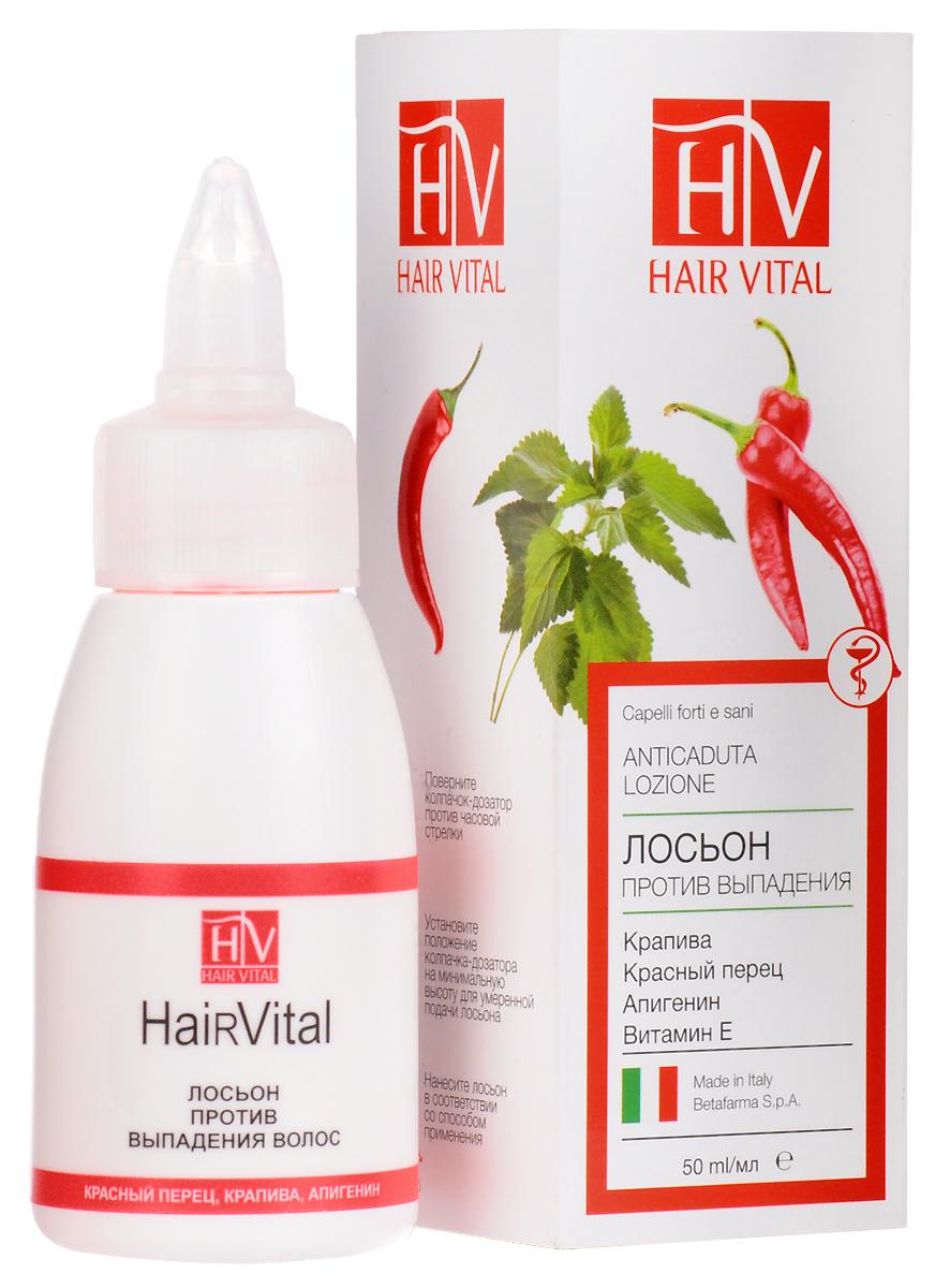Hair Vital Лосьон против выпадения волос, 50 мл72242• Предотвращает выпадение и повреждение волос• Стимулирует и ускоряет рост новых волос• Продлевает срок жизни волос• Утолщает и укрепляет стержень волоса• Улучшает питание волосяных луковицАктивные компоненты: экстракты крапивы и красного перца, олеаноловая кислота, апигенин, лизолецитин, биотиноил трипептид-1Уважаемые клиенты!Обращаем ваше внимание на возможные изменения в дизайне упаковки. Качественные характеристики товара остаются неизменными. Поставка осуществляется в зависимости от наличия на складе.