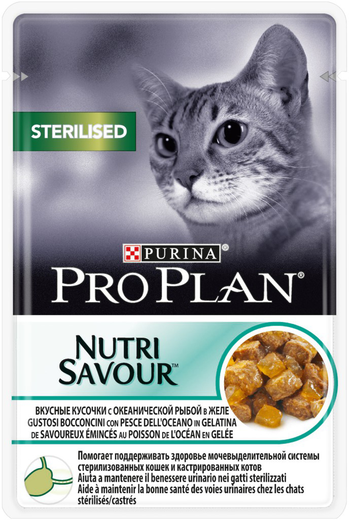 Консервы диетические Pro Plan Nutrisavour Adult для стерилизованных кошек, с океанической рыбой, 85 г61397Диетические консервы Pro Plan Nutrisavour Adultпомогаютподдерживать здоровье мочевыделительнойсистемы у кастрированных котов истерилизованных кошек. Способствуютподдержанию оптимального веса тела кошки.Помогают поддерживать естественную защитуорганизма благодаря содержанию антиоксидантов,таких как витамин Е. Нежные кусочки в желе обладают приятным вкусомблагодаря запатентованной технологиипроизводства департамента Purina компании Nestle.Состав: мясо и продукты переработкимяса, рыба и продукты переработки рыбы (в томчисле и океаническая рыба 4%), минеральные вещества, сахар, витамины. Белок9,9%, жир 3,3%, Омега 3 0,1%, Омега 6 1,1%,клетчатка 0,70%, зола 2,50%.Добавленные вещества: МЕ/кг: витамин A 1057,витамин D3 147; витамин E 287, мг/кг: железо 10, йод 0,39, медь 0,96, марганец 1,77, цинк27, селен 0,023.Гарантируемые показатели: влажность 82%.Товар сертифицирован.